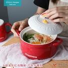 【堯峰陶瓷】北歐風彩虹泡麵碗-可架手機款 湯麵碗單入 |可架手機 親子料理 | 送禮自用兩相宜