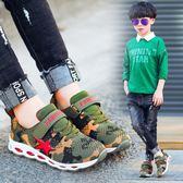 兒童運動鞋男童春秋新款休閒魔術貼運動跑步鞋        SQ7861『寶貝兒童裝』