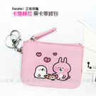 ☆小時候創意屋☆ Kanahei 正版授權 貓咪 卡娜赫拉 P助 票卡包 卡片包 零錢包 悠遊卡 識別證包