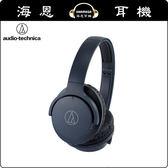 【海恩數位】日本鐵三角 audio-technica ATH-ANC500BT  無線抗噪耳機 藍色