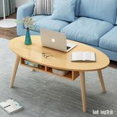 北歐茶幾簡約現代小戶型客廳沙發邊桌家用臥室小圓桌移動小茶幾桌 QG26255『Bad boy時尚』