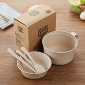小麥秸稈帶蓋大碗不銹鋼泡面碗日式套裝學生宿舍帶餐具塑料送筷子 萬聖節服飾九折