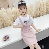 女童夏裝吊帶裙2020新款中大童網紅洋氣裙子兩件套兒童套裝女孩裙 米娜小鋪