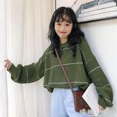 秋冬季新款韓版小清新條紋針織衫女學生套頭寬鬆毛衣圓領長袖上衣 嬌糖小屋