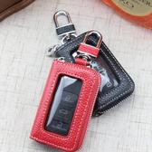 汽車鑰匙包 鑰匙套 適用AUDI BMW BENZ VW TOYOTA MAZDA SUZUKI LUXES A0581