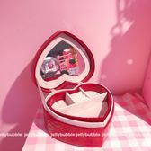 首飾盒 *jelly bubble*日本少女心桃心粉色首飾收納盒 雙層 少女首飾盒 七夕情人節禮物