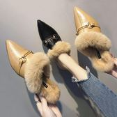 毛毛穆勒鞋女尖頭粗跟百搭韓版中跟時尚外穿包頭半拖鞋 格蘭小舖
