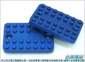A4771108413-1  台灣機車精品 SMAX-FORCE-BWSR 樂高油缸蓋 藍色2入(現貨+預購)  油缸蓋