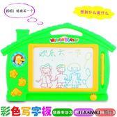 玩具 兒童畫板磁性寫字板 寶寶益智玩具1 3 5歲2幼兒彩色小黑板大號