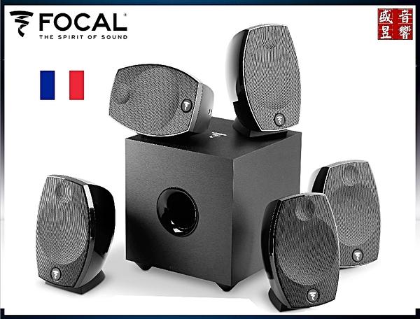 法國 Focal Sib Evo 5.1聲道 家庭劇院喇叭組合 - 公司貨