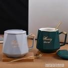 輕奢杯子北歐咖啡杯陶瓷創意個性潮流馬克杯帶蓋勺辦公室情侶水杯 【優樂美】