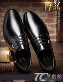 2018夏季透氣鏤空男士商務正裝皮鞋真皮內增高韓版黑色尖頭皮鞋男