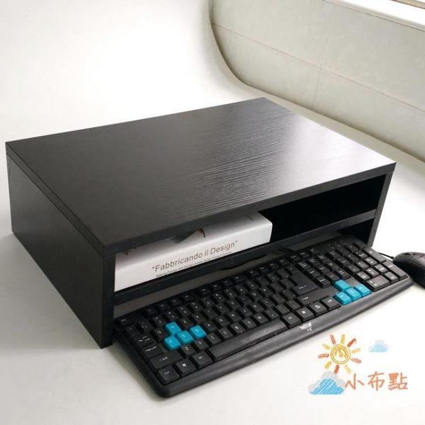 筆電架顯示器增高架學生辦公簡易桌上置物收納架電視增高架WY 萊爾富免運