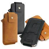 CB 典藏生活收納手機包 for VIVO X21/ VIVO V9 適用6吋以下 (送掛繩)