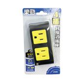 樂勁 4插3P+2P分接式插座【愛買】