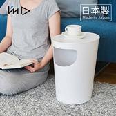 【 岩谷Iwatani 】ENOTS 儲物垃圾桶置物邊桌9 4L
