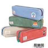 筆袋韓國簡約文具袋鉛筆袋大容量