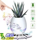 [8美國直購] 無線智能夜燈 TOKQI Music Flowerpot Wireless Speakers Night Light Breathing LED Musical Flowerpot Smart