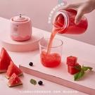 榨汁機 小貝熊榨汁機便攜式全自動榨汁杯水果小型充電迷你電動炸果汁杯 晶彩 99免運