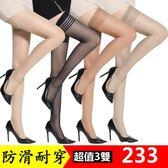 大腿襪 長筒絲襪女薄款夏季防勾絲半截肉色夏天中長款過膝襪大腿高筒襪女