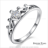 戒指尾戒 西德鋼飾「時尚皇后」八心八箭 皇冠 甜美淑女