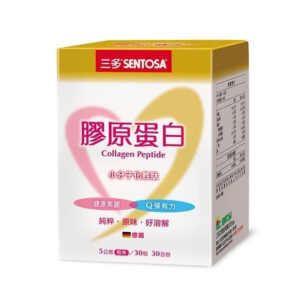 【南紡購物中心】【三多生技】膠原蛋白(30包/盒)
