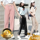 【Stay】韓版百搭寬鬆綁帶顯瘦運動褲 ...