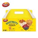 【Dan-D Pak 丹帝】每日混合果乾堅果仁(25gx30包)堅果禮盒