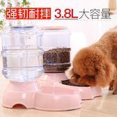 寵物飲水器立式循環自動飲水機水壺水盆狗狗喂水喝水喂食器貓用品【台秋節快樂】