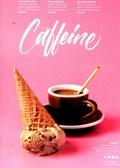 Caffeine 第40期/2019