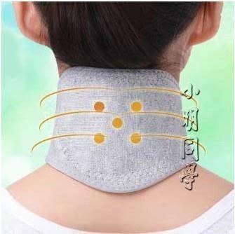 竹炭纖維自髮熱磁療護頸帶 護頸頸套頸托 保暖防頸椎病脖子疼 全館免運igo
