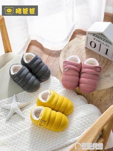 兒童棉拖鞋冬季1-3歲男童保暖可愛女寶寶防滑軟底小孩室內居家鞋 草莓妞妞
