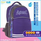 impact 怡寶 兒童護脊書包  IM00083 紫色  成長型舒適護脊書包-學院系列  MyBag得意時袋