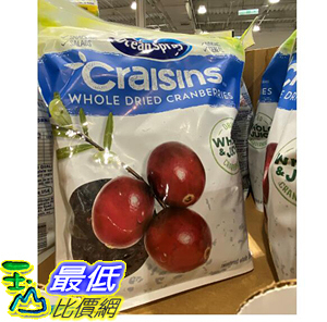 [COSCO代購] C620856 CRAISINS DRIED CRANBERRIES 全果蔓越莓乾1360公克