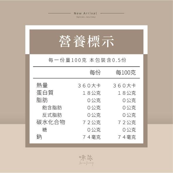 【味旅嚴選】|香蒜粒|Garlic|100g