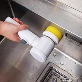 浴室衛生間廚房電動清潔刷洗碗神器 瓷磚地磚浴缸刷子自動清洗機 果果輕時尚