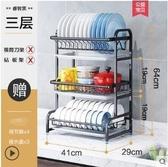 304不銹鋼碗架瀝水架晾放碗筷碟盤收納廚房置物架/方管黑色三層標準款