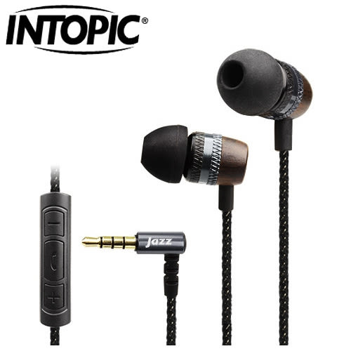 INTOPIC 廣鼎 JAZZ-I77 頸掛式鋁合金耳機麥克風 咖啡