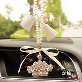 汽車掛件汽車後視鏡車掛吊墜蝴蝶結流蘇掛飾車用掛件汽車用品女士(限時八八折)