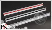 『ART小舖』德國M+R 雙線立三稜比例尺30cm 單支 #16300010