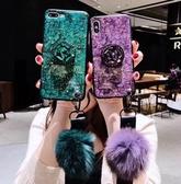 【SZ25 】紫色綠色大理石水鑽氣囊支架毛球iphone xs max 手機殼iphone 7 plus 手機殼6s plus XR 手機殼