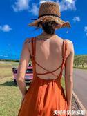 細肩帶洋裝  普吉島裙子沙灘裙女海邊度假泰國巴厘島露背洋裝  美好生活居家館