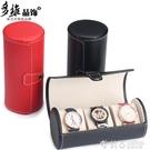 3格圓筒便攜式手表盒腕表收納盒子精美皮革珠寶首飾盒小巧表盒  茱莉亞