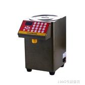 糖果機 果糖機全自動果糖定量機奶茶店商用吧台全套設備果糖定量儀 1995生活雜貨NMS