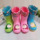 兒童雨靴 兒童雨鞋卡通恐龍寶寶男女童水鞋防滑防水可愛中筒水膠 快速出貨