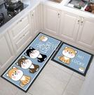 廚房卡通地墊腳墊門墊進門口防油墊子浴室防滑衛生間吸水家用臥室 快速出貨 YYP