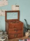 熱賣復古置物架 木盒子復古玻璃帶翻蓋首飾飾品收納盒實木多層抽屜式桌面收納盒【618 狂歡】