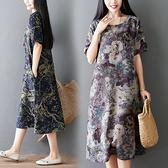 文藝洋裝 2020夏季民族風印花大碼寬鬆棉麻短袖連身裙女複古文藝亞麻中長裙 店慶降價