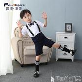 花童禮服 兒童演出服花童禮服男童背帶鋼琴演奏合唱表演演出服裝夏 寶貝計畫