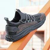 運動鞋 春季新款低幫男鞋透氣休閒鞋男夏季網面跑步鞋潮鞋百搭網鞋運動鞋 歐歐